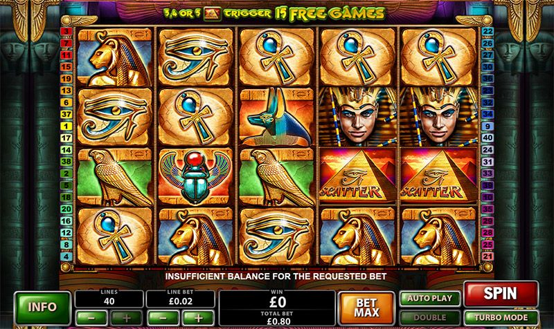 Slot Quick spin 51641